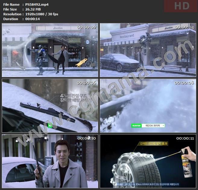 PS58492风雪雪花街道雨刷汽车除霜剂高清广告tvc视频素材