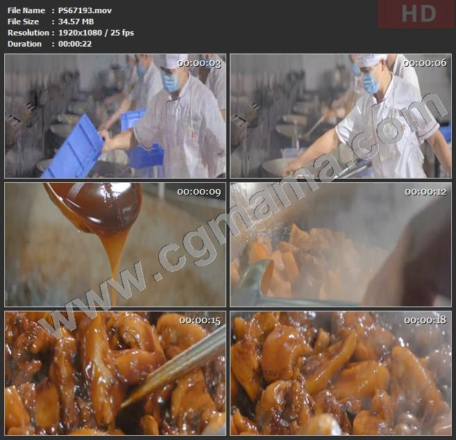 PS67193猪颈肉白酒生抽酱汁调味品厨具厨师工序美食烹饪高清实拍视频素材