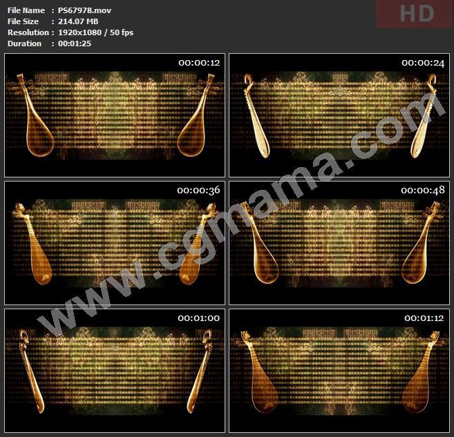 PS67978中国古典音乐琵琶曲舞台音乐表演大屏舞蹈大屏幕led晚会高清视频素材