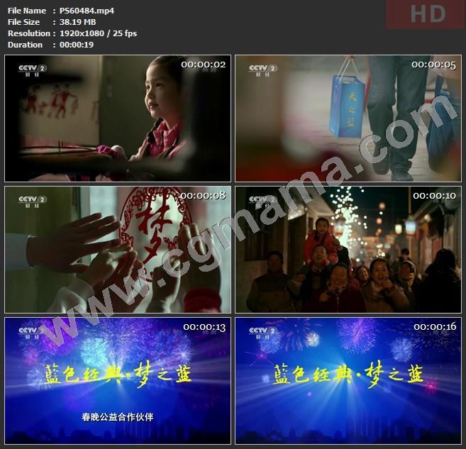 PS60484梦之蓝白酒高清广告高清广告tvc视频素材