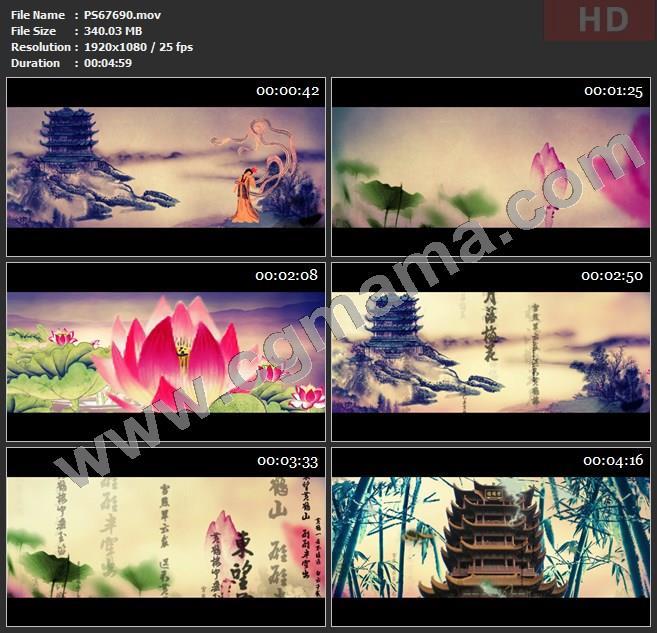PS67690黄鹤楼水墨中国风配乐成品舞蹈大屏幕led晚会高清视频素材