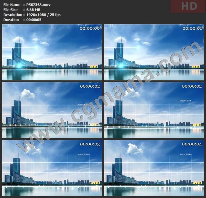 PS67363广电中心城市数据二进制高清实拍视频素材