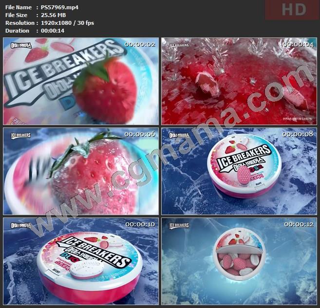 PS57969草莓口香糖高清广告tvc视频素材
