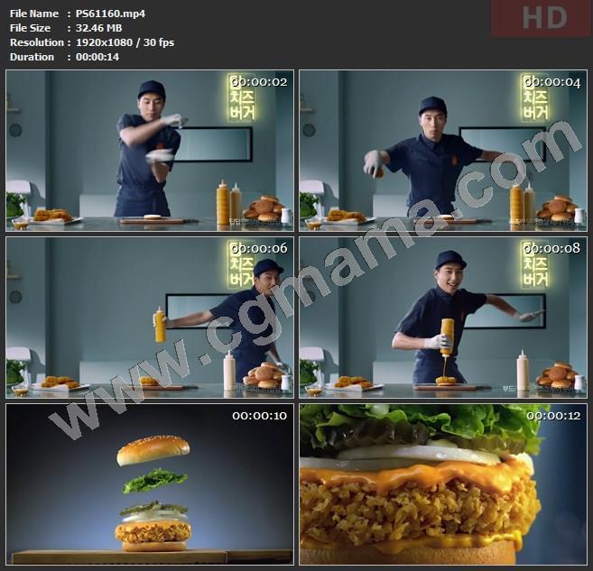 PS61160食品炸鸡酱汁美食快餐生菜汉堡高清广告tvc视频素材