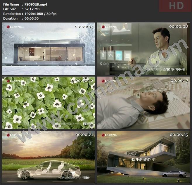 PS59528家电智能家居电器触摸屏高清广告tvc视频素材