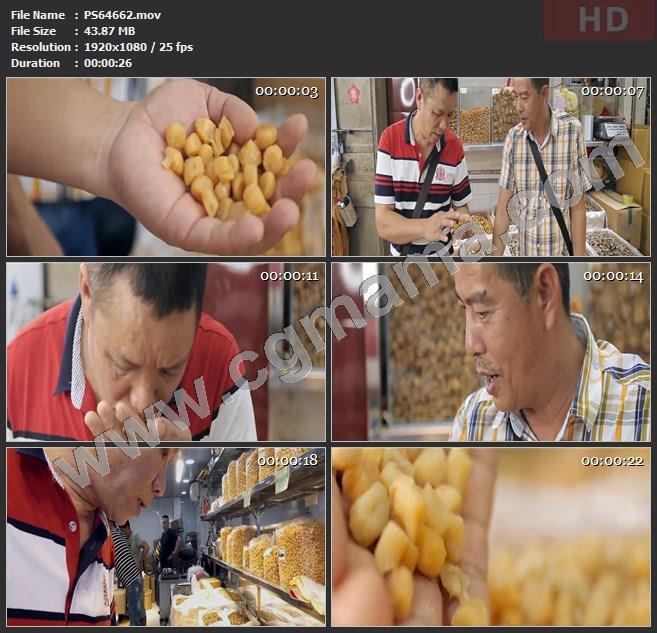 PS64662干贝瑶柱美食顾客食物店铺商品海产海味高清实拍视频素材