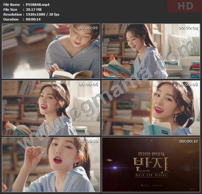 PS58848韩国 AGE OF RING游戏广告高清广告tvc视频素材