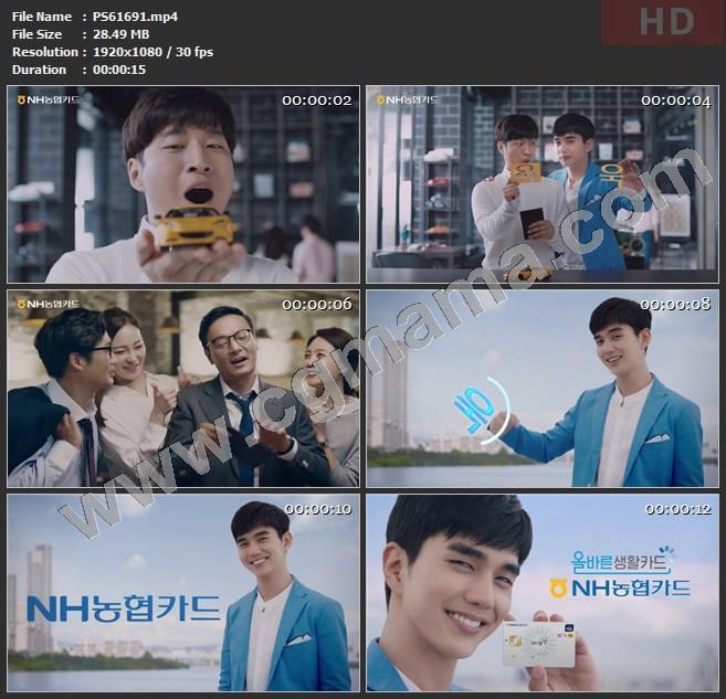 PS61691信用卡同事金融消费卡高清广告tvc视频素材