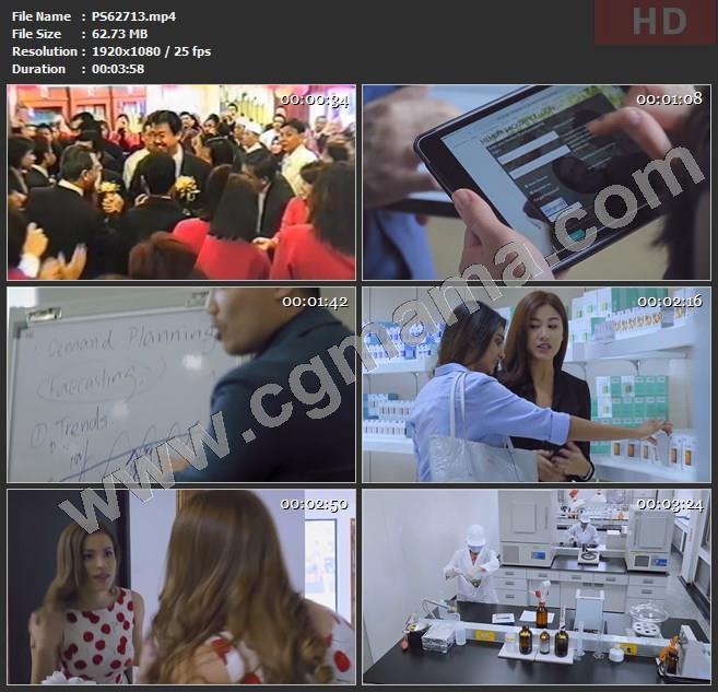 PS62713电脑办公室员工高清广告tvc视频素材