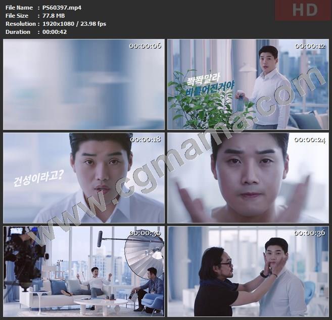 PS60397美妆兰芝男士补水广告高清广告tvc视频素材