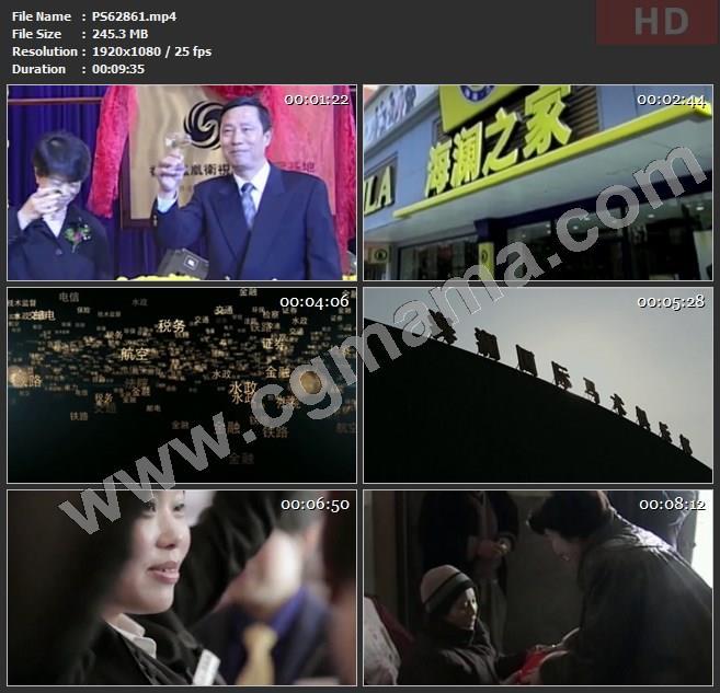 PS62861海澜集团官方宣传片高清广告tvc视频素材