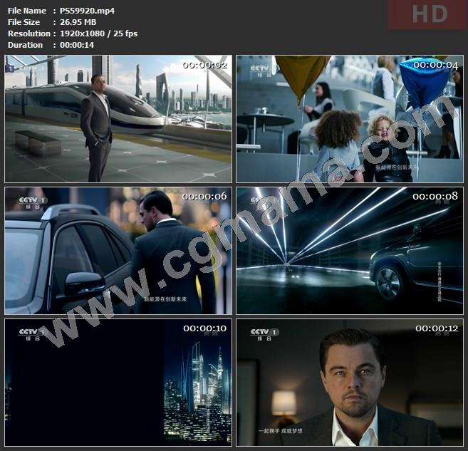 PS59920莱昂纳多比亚迪汽车高清广告高清广告tvc视频素材