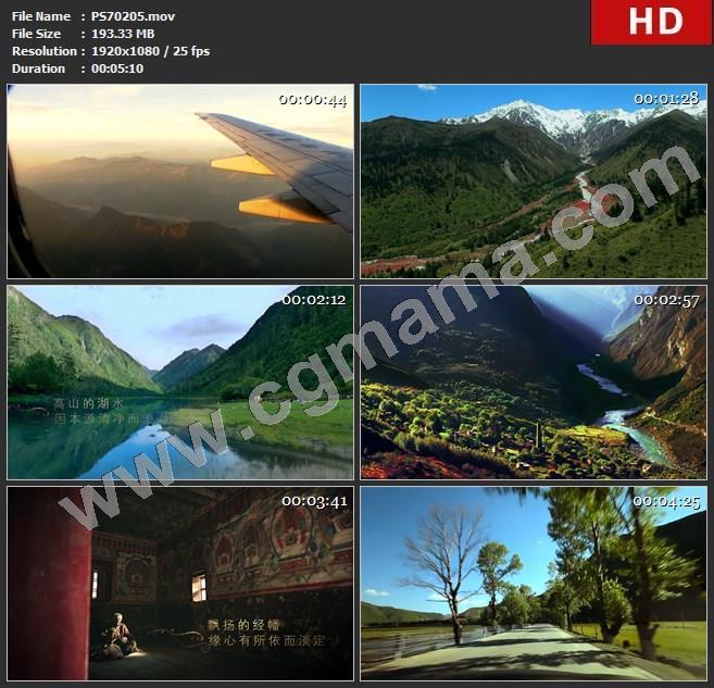 PS70205典建筑文化气息自然风光高清实拍视频素材