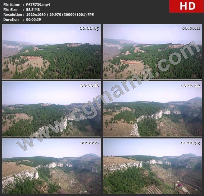 PS75739自然风光山体绿植山村大疆实拍视频高清实拍视频素材