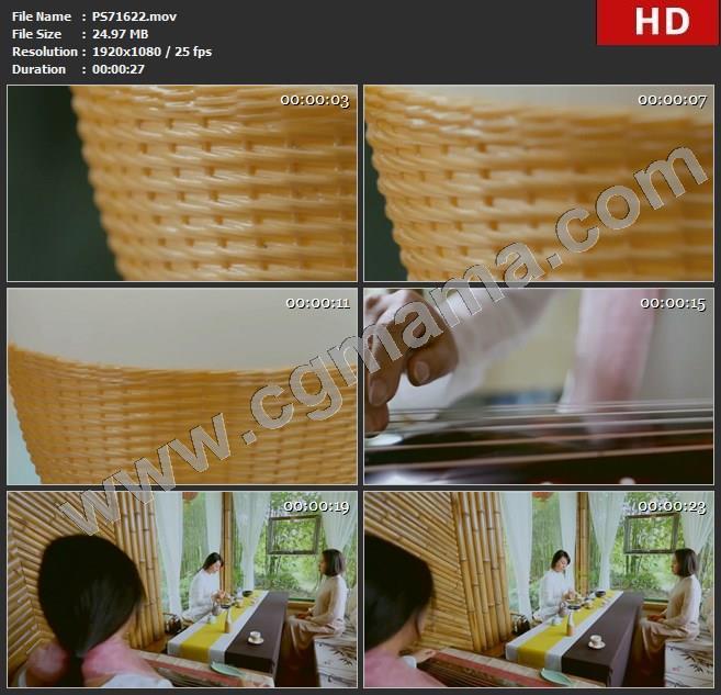 PS71622传统手工艺竹丝扣瓷盖碗展示弹琴古筝茶艺品茶泡茶高清实拍视频素材