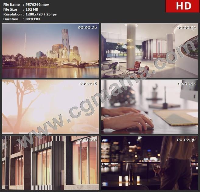 PS70249房地产室内装饰设计宣传片 城市建筑室内家居高清实拍高清实拍视频素材