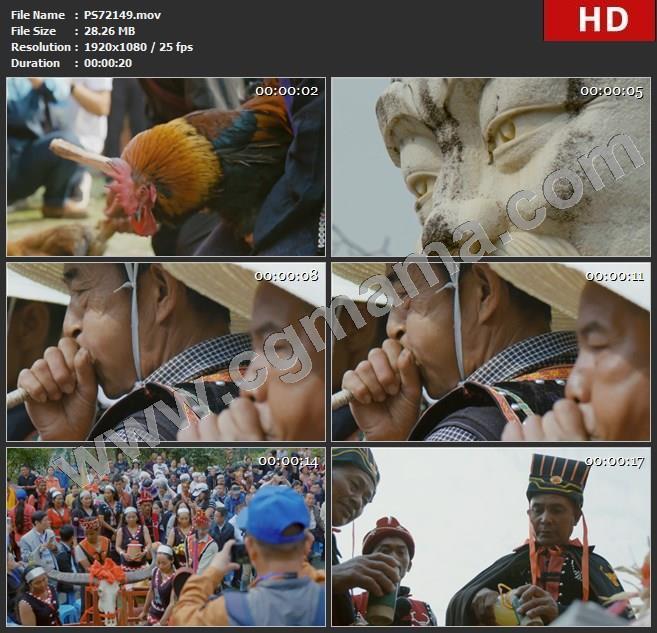 PS72149云南双江县祭祀祭拜神农雕像少数民族高清实拍视频素材