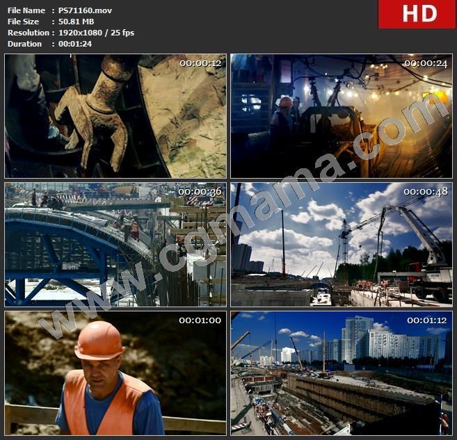 PS71160隧道施工地铁建设工程施工高清实拍视频素材