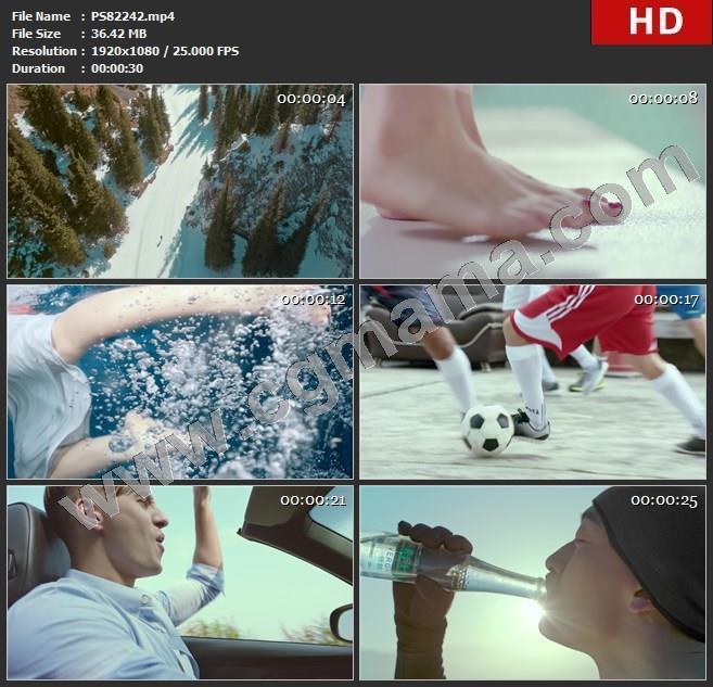 PS82242饮料-恒大冰泉广告18高清广告tvc视频素材