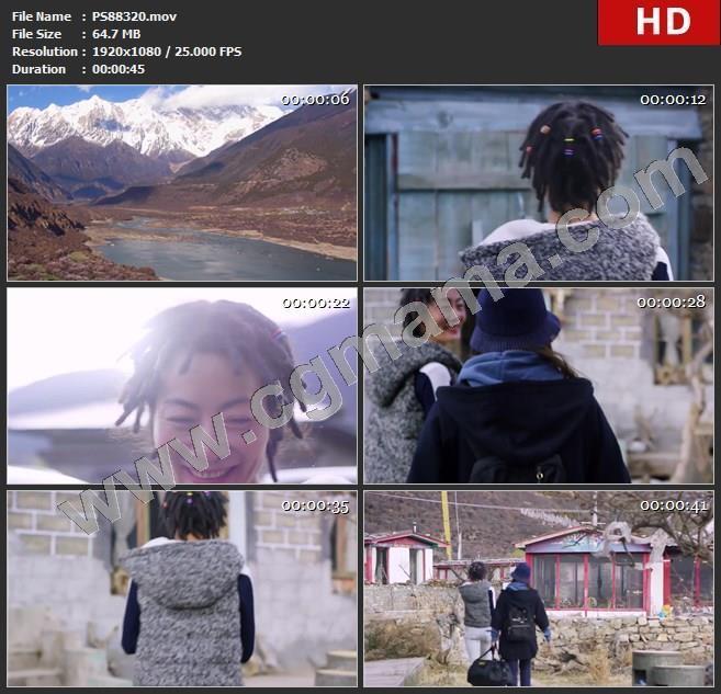 PS88320西藏藏族自治区大山雪山河流林芝女孩开门木门做客女子聊天高清实拍视频素材