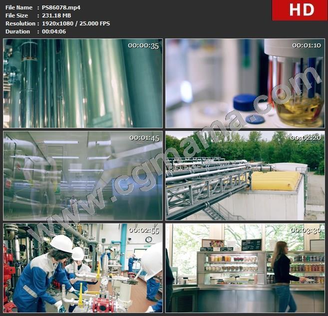 PS86078工厂工业能源化学化工轻工业管道机械设备医疗生物医药广告宣传片高清最新企业宣传片视频素材