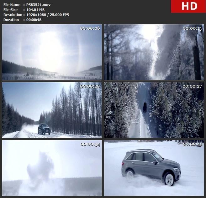 PS83521雪山雪地树林冰柱松林雪花汽车赛道阳光越野漂移高清实拍视频素材
