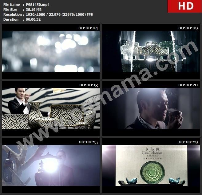 PS81450地产 - 卡莎汇 30S 男人篇 03高清广告tvc视频素材