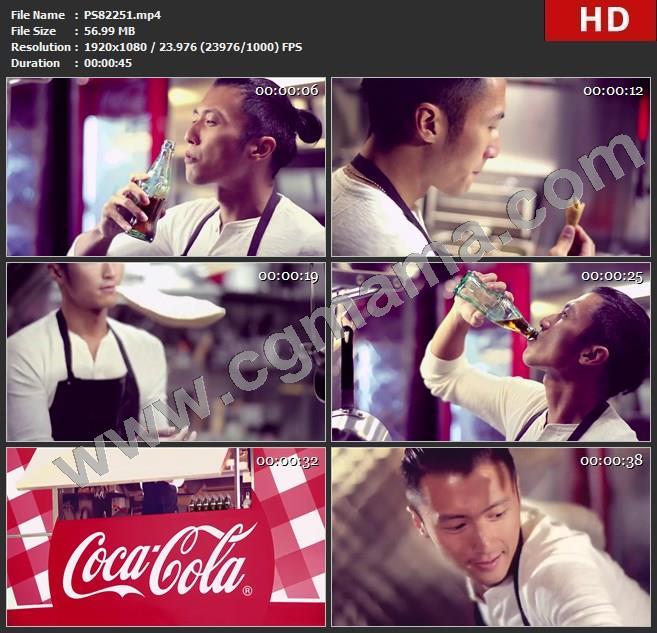 PS82251饮料-谢霆锋可口可乐广告将滋味扩大17高清广告tvc视频素材