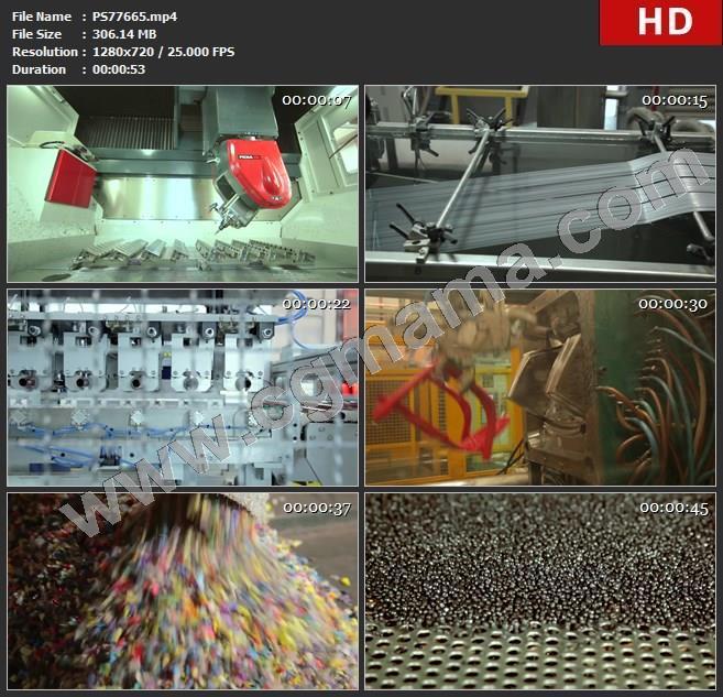 PS77665实拍工厂机械生产高清视频素材