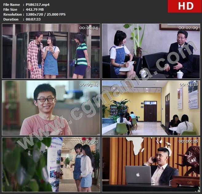 PS86317学校学院教育培训机构广告宣传片高清最新企业宣传片视频素材