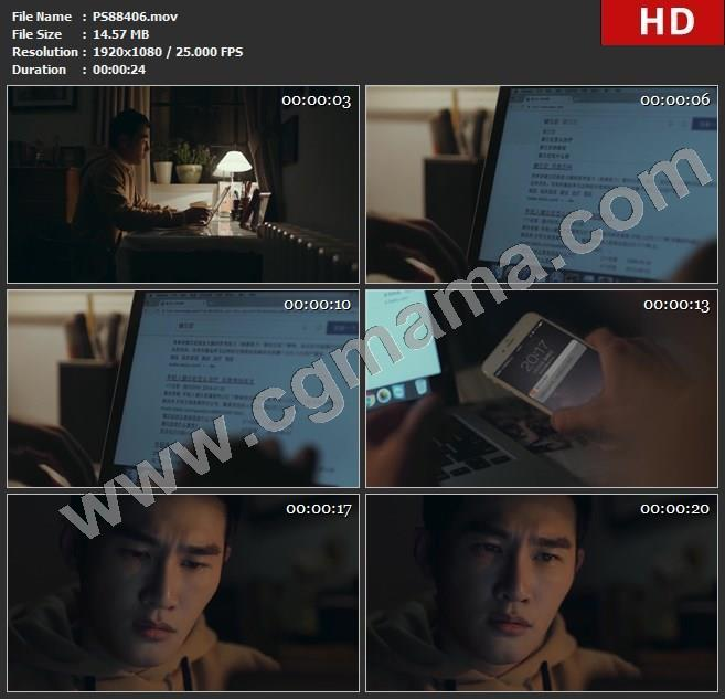 PS88406夜晚男子台灯书桌电脑打字手机信息高清实拍视频素材