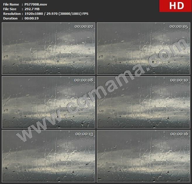 PS77008水滴雨滴流满了覆盖了整个玻璃窗高清视频素材