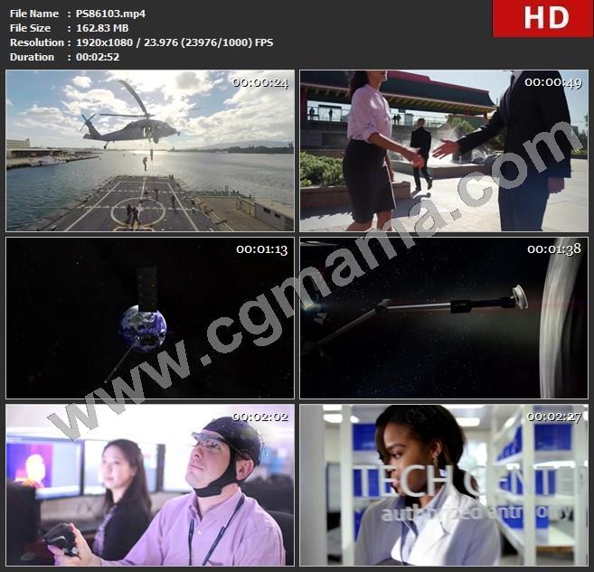 PS86103航空航天军工电子电器设备机械器械企业公司宣传片高清最新企业宣传片视频素材