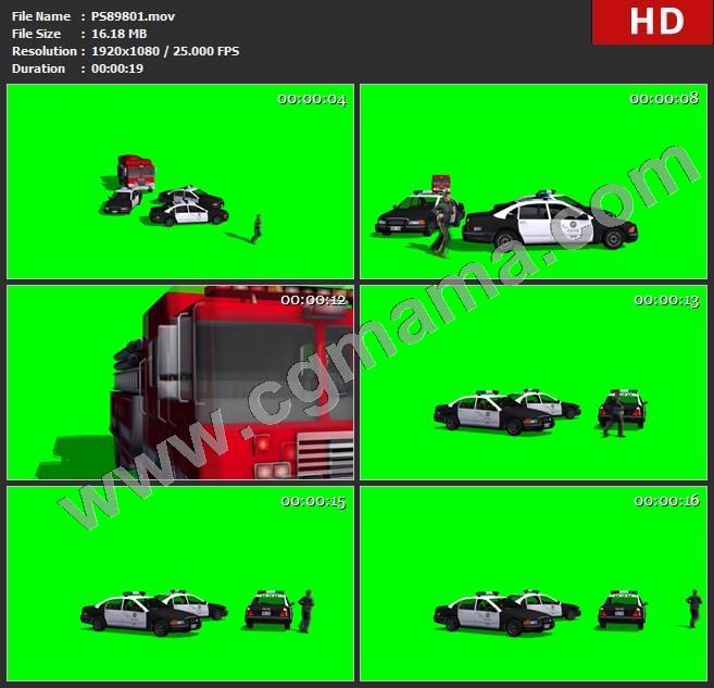 PS89801消防车冲撞警车绿屏透明通道视频素材