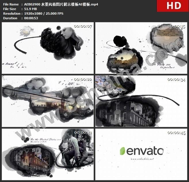 AEB02900 水墨风格图片展示模板AE模板