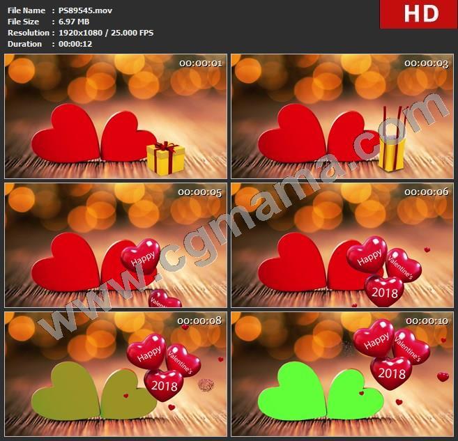 PS89545情人节爱心气球礼物盒相册绿屏透明通道视频素材