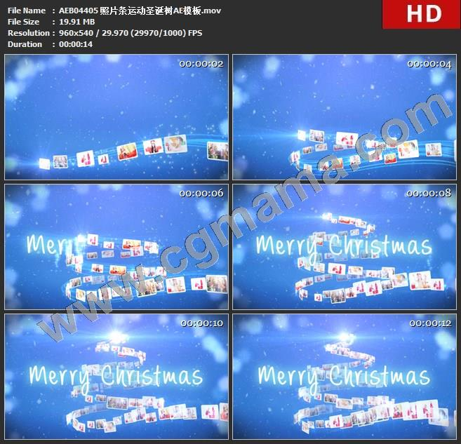 AEB04405 照片条运动圣诞树AE模板