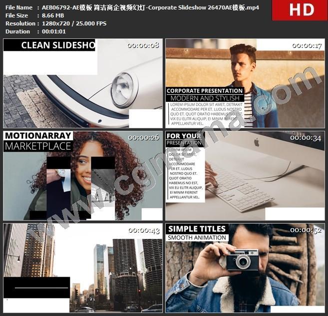 AEB06792-AE模板 简洁商企视频幻灯-Corporate Slideshow 26470AE模板