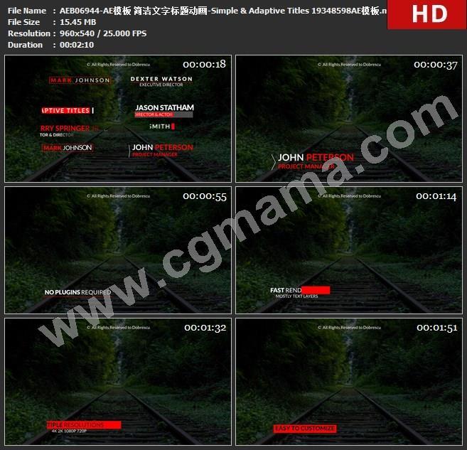 AEB06944-AE模板 简洁文字标题动画-Simple & Adaptive Titles 19348598AE模板