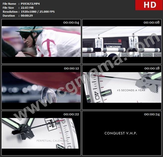 PS93672Longines Watches 浪琴手表广告 Conquest V.H.P - Precision for Performancecgmama高清欧美广告tvc视频素材