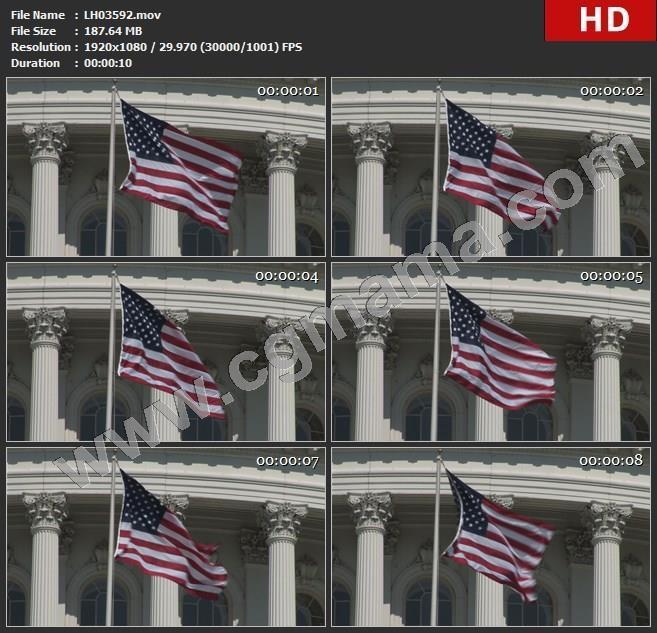 LH03592hd-washington-dc-washington-capitol-华盛顿特区华盛顿华盛顿国会大厦高清实拍视频素材