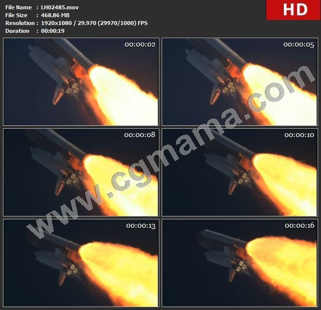 LH02485fire-coming-out-of-atlantis-mission-flying-through-the-sky_来自亚特兰蒂斯飞行任务的飞行高清实拍视频素材