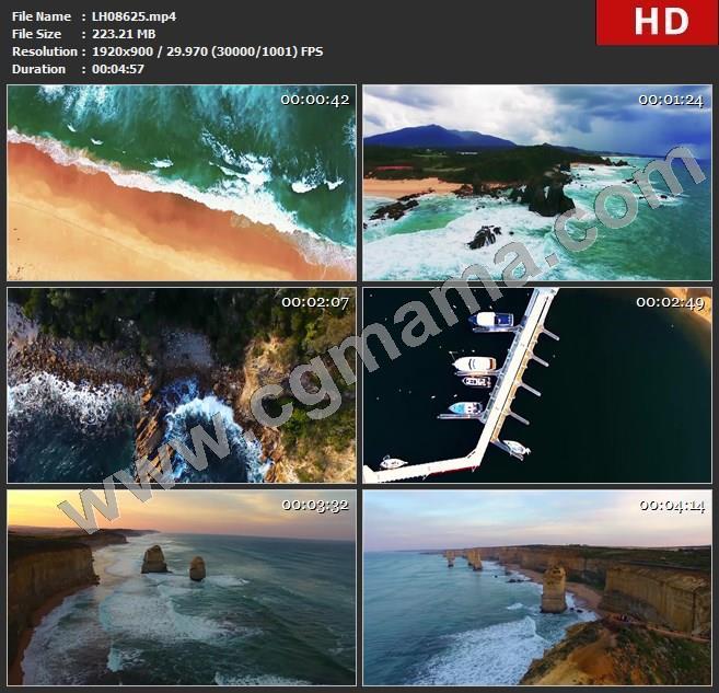 LH08625高清实拍视频素材大洋路日落灯塔海岸线企鹅大西洋实拍视频素材高清实拍视频素材