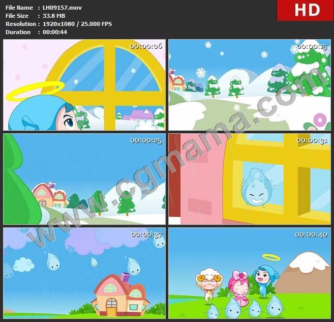 LH09157雪花和雨滴led大屏歌曲视频素材