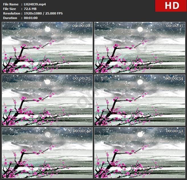 LH24039LED大屏LED大屏雪景梅花沁园春背景视频高清视频素材