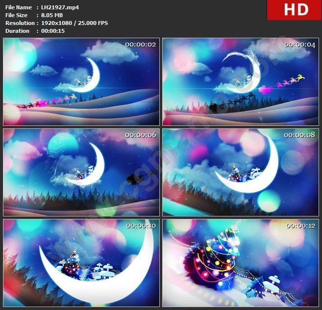 LH21927LED大屏LED大屏蓝色唯美大气时尚月亮背景led大屏视频高清视频素材