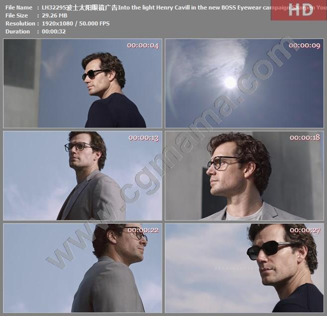 LH32295波士太阳眼镜广告Into the light Henry Cavill in the new BOSS Eyewear campaign Sharpen Your Focus  BOSS高清tvc广告视频素材