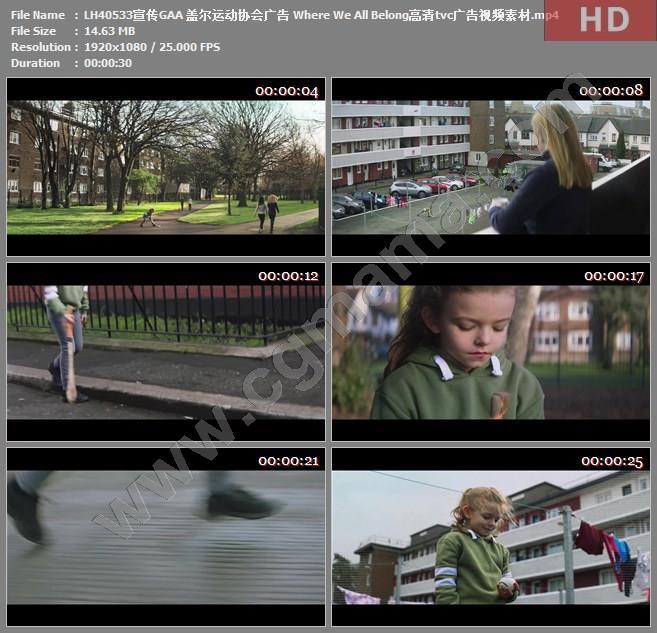 LH40533宣传GAA 盖尔运动协会广告 Where We All Belong高清tvc广告视频素材