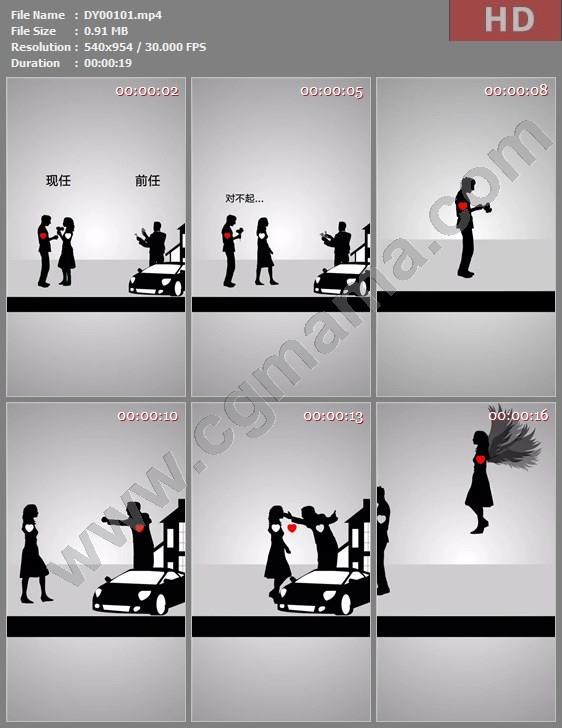 DY00101影子默剧00101抖音短视频竖屏素材