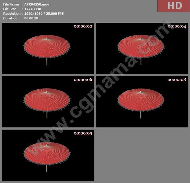 APR04250三维油纸伞高清透明通道特效视频素材